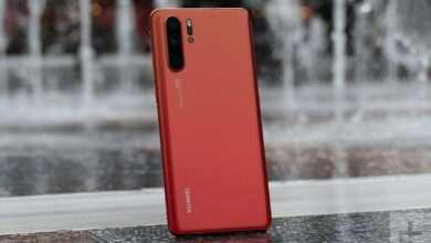 diseño Huawei p30 Amber Sunrise