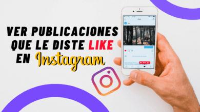Ver las publicaciones que me gustaron en Instagram [FÁCIL] portada de artículo